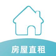 暖暖房屋-全线上无中介费房东直租