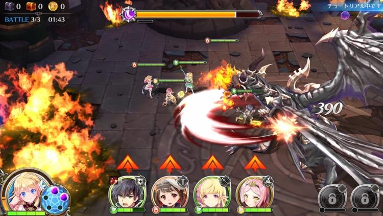 【新作】テリアサーガ screenshot-4
