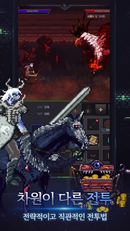 SwordMaster - Mighty Heroes screenshot-4