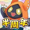 ラクガキ キングダム - iPhoneアプリ