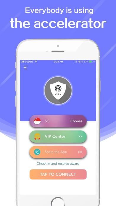 VPN-Security Proxy VPNのおすすめ画像1