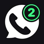 2Number - Numéro de téléphone pour pc