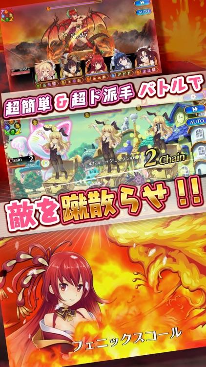 モン娘は~れむ【モンはれ】モン娘美少女育成ゲーム×バトル screenshot-3