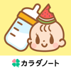 育児・授乳記録 - 授乳ノート