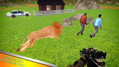 лев Охота: джунгли миссия Скриншоты3