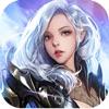 英雄纪元-守卫之战∶挂机游戏