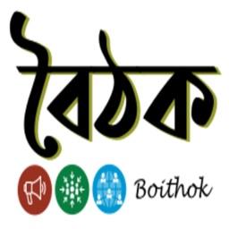 Boithok