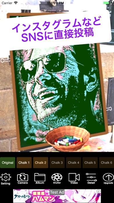 黒板アート light-写真をチョーク画に加工するフィルタ紹介画像5