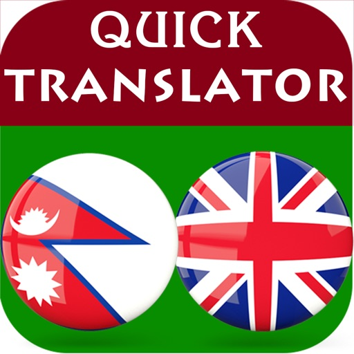 Nepali English Translator iOS App