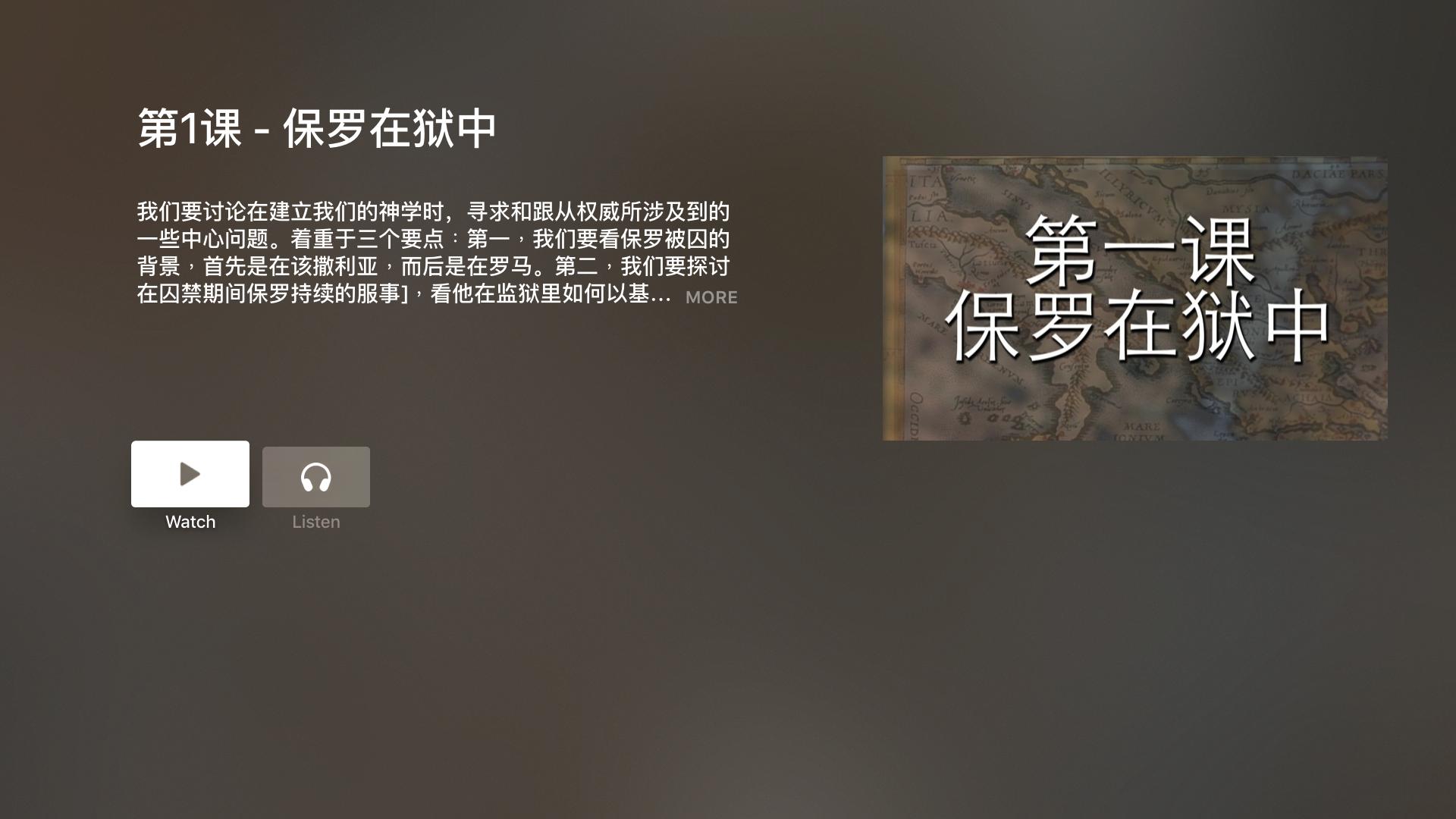 Thirdmill中文 screenshot 9