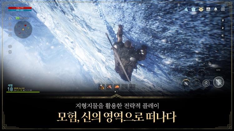 오딘: 발할라 라이징 screenshot-4