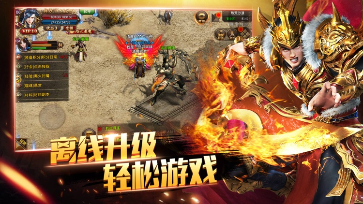 热血一刀斩 screenshot-4