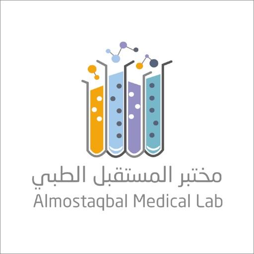 Almostaqbal medical laboratory