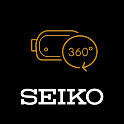 Seiko Vision Simulator VR