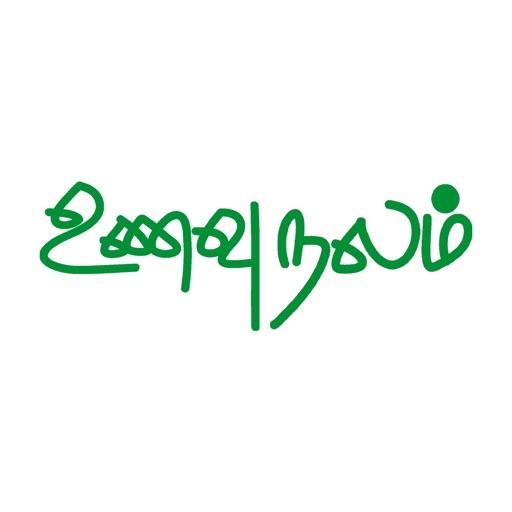Unavu Nalam