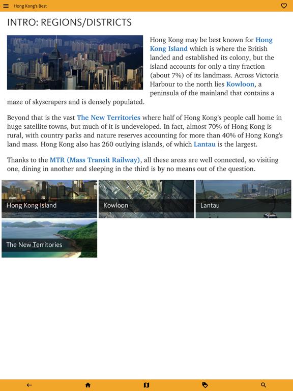 Hong Kong's Best Travel Guide screenshot 14