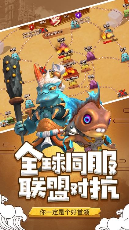 山海宝贝:国漫手游 screenshot-4