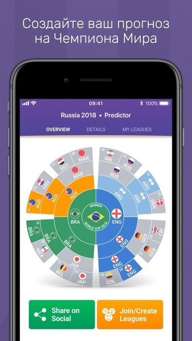FotMob Live Football Scores Скриншоты5