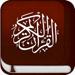 70.Quran Al Kareem القرآن الكريم