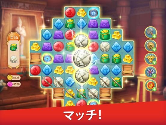 帝国のゆりかご-マッチ3パズルゲーム人気。 フルーツマージのおすすめ画像1
