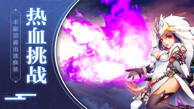 苍蓝幻想曲-次元神龙觉醒,逆战魔王!