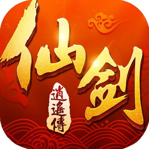 仙剑逍遥传:蜀山论剑 还原经典