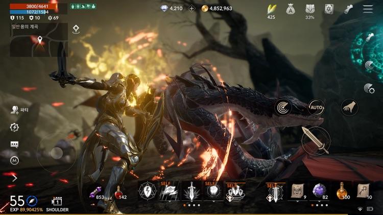 리니지2M(12) screenshot-5