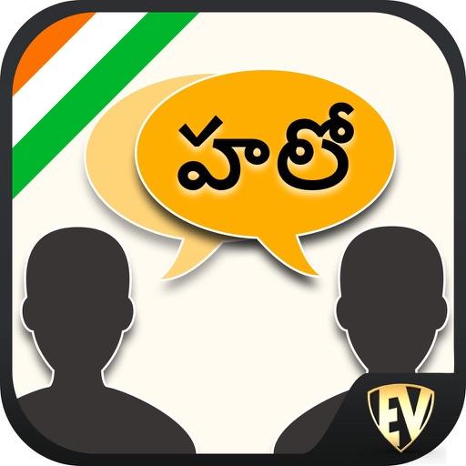 Speak Telugu by Edutainment Ventures LLC