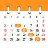 ハチカレンダー2 Pro