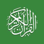 Al Quran (Tafsir & by Word) на пк