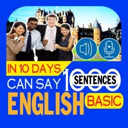 10天会说1000英语短句 - 基本句