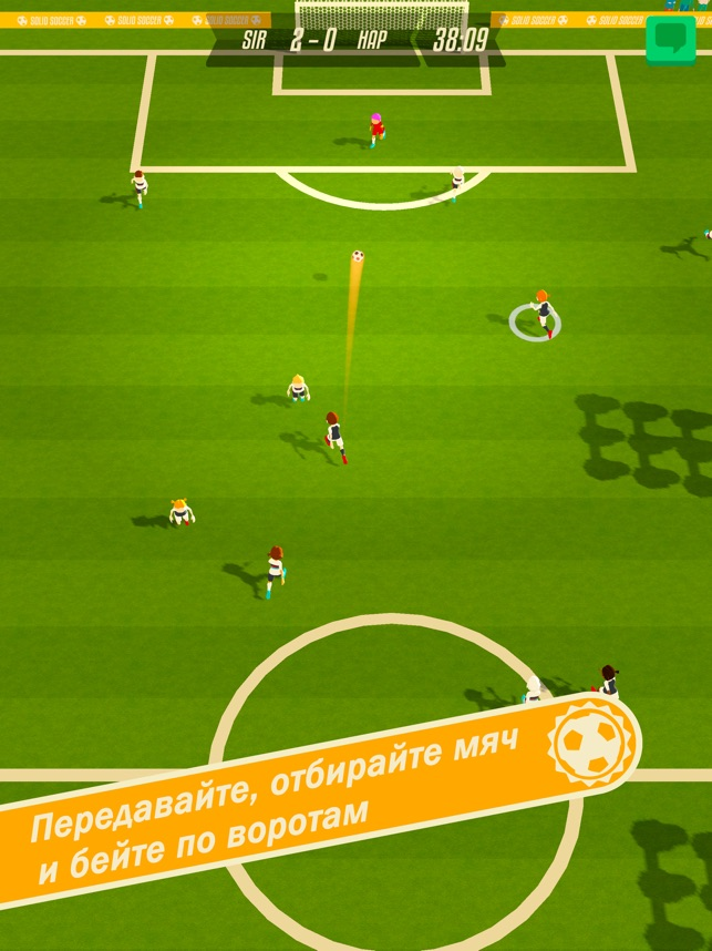 Solid Soccer Screenshot