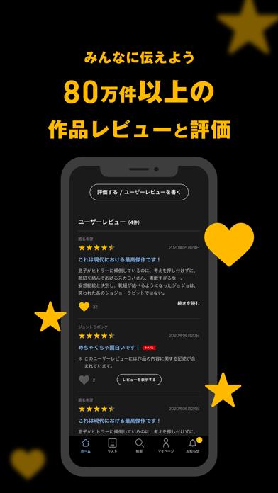 TSUTAYA DISCAS 宅配レンタル ScreenShot3