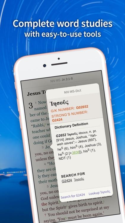 Bible by Olive Tree: ESV & KJV screenshot-5
