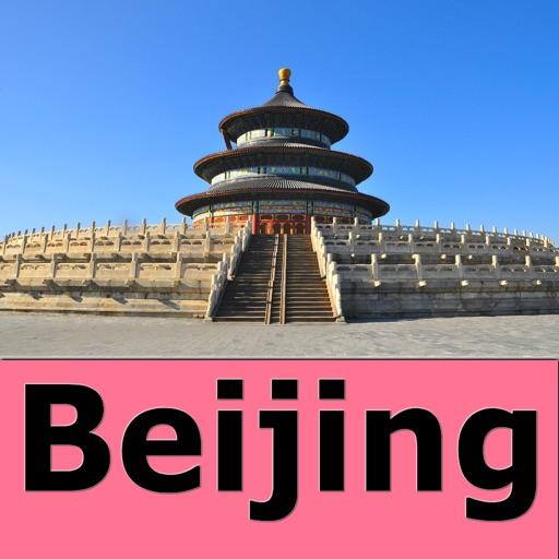 Beijing (China) – City Travel
