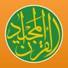 Quran Majeed — القرآن المجيد