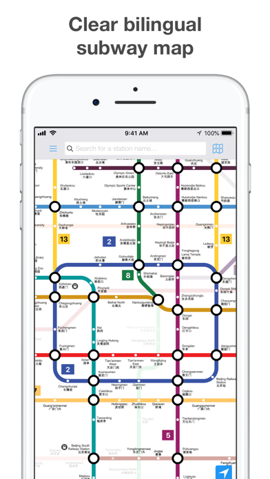 Beijing Subway Map Search.Beijing Subway Mtrc Map By Mapway Limited Ios United Kingdom