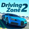 Alexander Sivatsky - Driving Zone 2 обложка
