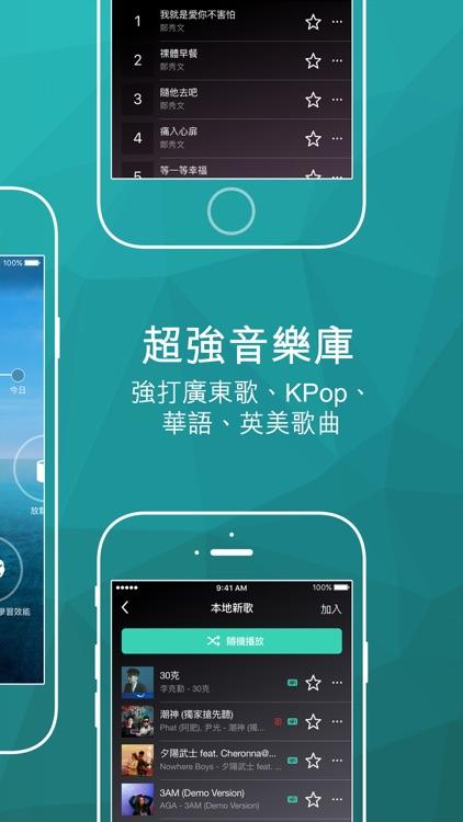 MOOV 音樂 screenshot-3
