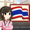Scribe Thai - iPhoneアプリ