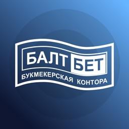 БАЛТБЕТ - букмекерская контора