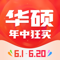 App Icon for 华硕-好电脑,选华硕 App in United States IOS App Store