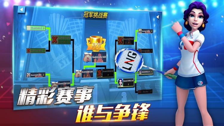 决战羽毛球 - PVP体育竞技游戏 screenshot-4