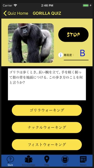 Gorilla Gorilla Gorilla screenshot 2