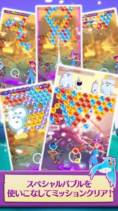 バブルウィッチ3 screenshot1