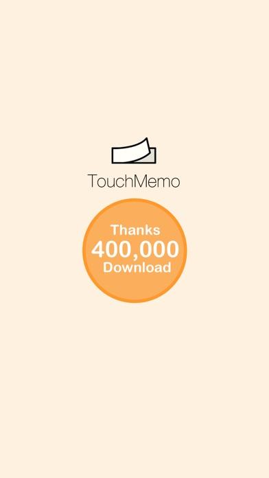 TouchMemo - シンプル・簡単・お手軽付箋メモアプリ ScreenShot0