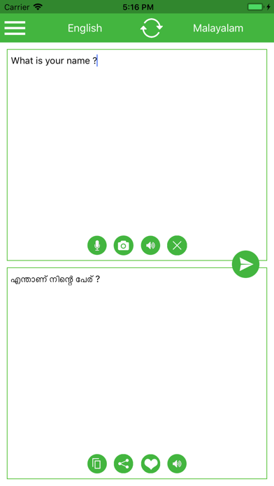 Malayalam English Translator | App Price Drops