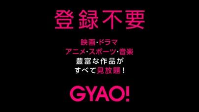 GYAO! / ギャオ ScreenShot0