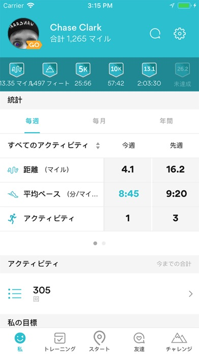Runkeeper- GPS ランニングトラッカーのスクリーンショット3