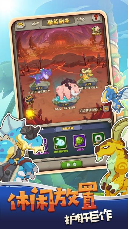 精灵奇缘-暗黑精灵王重返石器时代2.5挂机游戏 screenshot-4